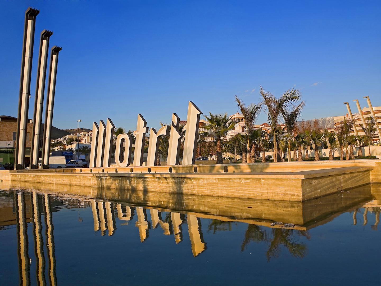 Fuente de entrada a la ciudad de Motril